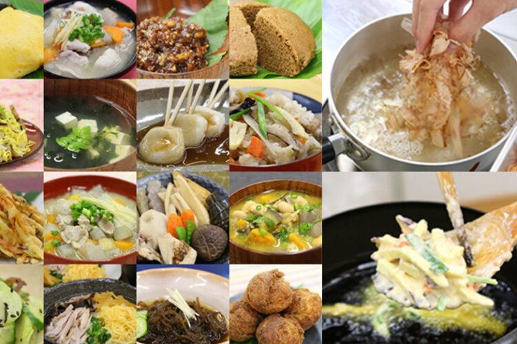 第2期 はじめての鹿児島料理の会 基本コース 参加募集のご案内