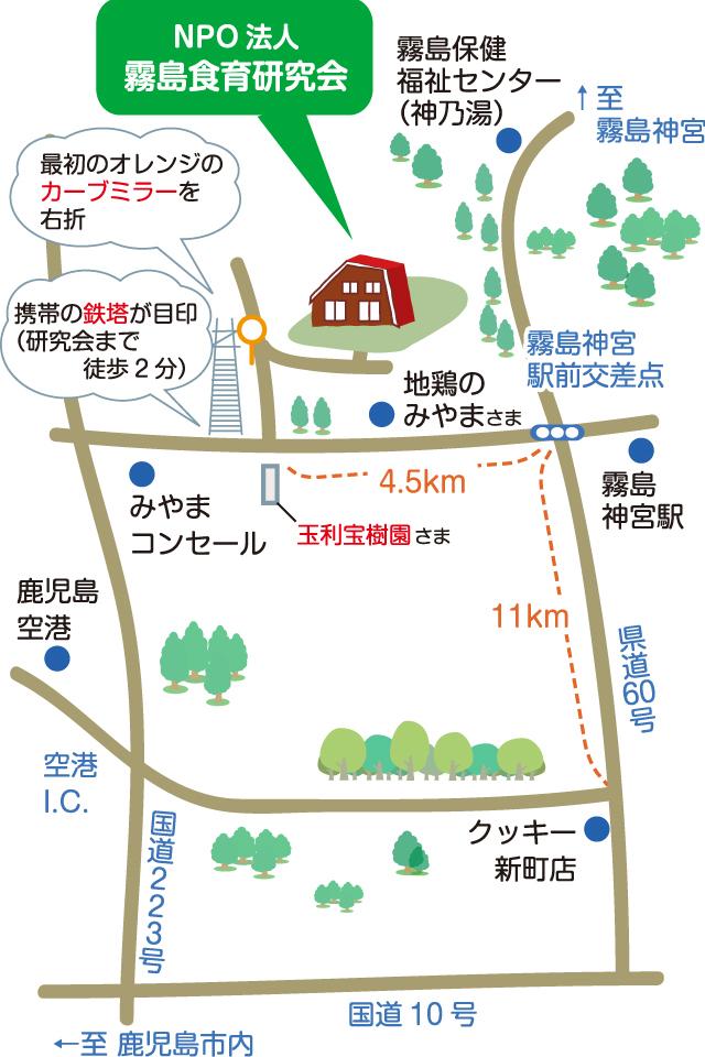 霧島食育研究会地図