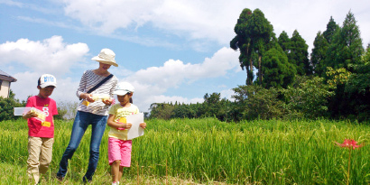 食農教育「霧島里山自然学校」